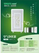 上海尚新风KJF118